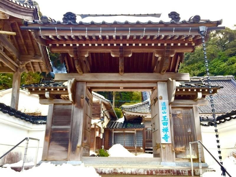 玉田寺 - 兵庫 | Omairi(おまい...